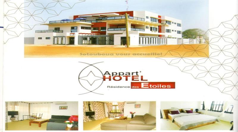 Appart' Hôtel Résidence des étoiles, face au Stade Foukpa, quartier Antenne dè- 320 BP83 SOTOUBOUA-TOGO
